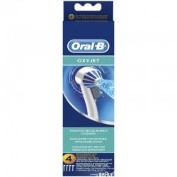 Резервен иригатор Oral-B Ed17.4 Oxyjet